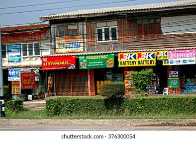 KHON-KHAN-THAILAND-APRIL 30 : The old Commercial Building in the town on April 30, 2015 Khon-Khan Province. Thailand.