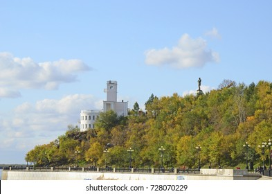 Khsbsrovsk, Russia - October, 2012: Fall city landscape