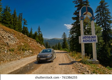 KHULO, GEORGIA - 08 August 2017: Challenging mountain unpaved road between Akhaltsikhe-Batumi near Khulo village of Georgian Adjara region