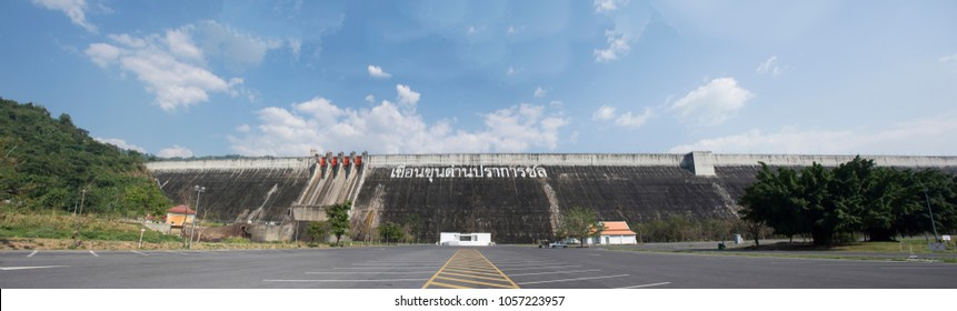 Khun Dan Prakan Chon Dam was formerly named Khlong Tha-Dan Dam is located at Ban Tha-Dan in Hin Tang sub, Muang district in Nakhon Nayok, Thailand. (Text thai language mean Khun Dan Prakan Chon Dam)