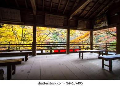 Kibune, Kyoto during autumn season