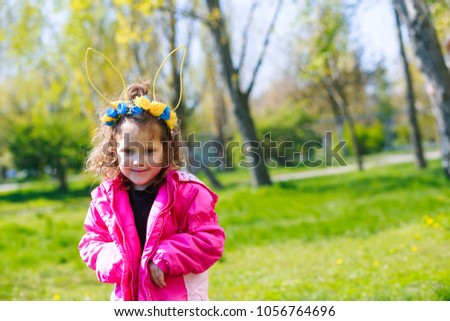 Kids Bunny Ears Rabbit Costume Toddler Stock Photo Edit Now