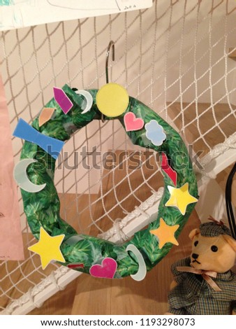 Kids Craft Christmas Lease Only Paper Stock Photo Edit Now