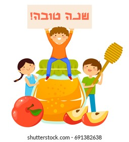 kids with honey, apples and a sign that says Shana Tova