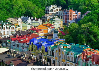 Kiev city. Old town, Vozdvizhenska and Honcharna street. Capital of Ukraine, Kyiv.