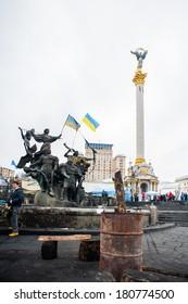 KIEV - FEBRUARY 17: People protest at Maidan Nezalezhnosti Square (EuroMaidan) after Ukraine suspended talks with the EU on association, February 27, 2014 in Kiev, Ukraine.
