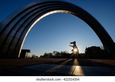 Kiev Peopleâ??s Friendship Arch