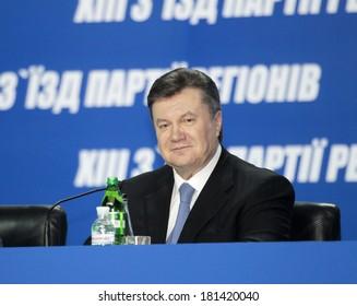 KIEV - JULY 14: Fourth President of Ukraine Viktor Yanukovych at the Congress Party of Regions of Ukraine, July 14, 2012 in Kiev, Ukraine.