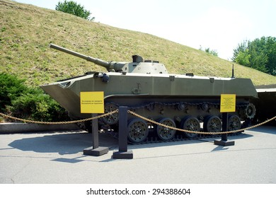 KIEV - JULY 6: the exhibits of weapons and equipment WWII. JULY 6, 2015 in Kiev, Ukraine