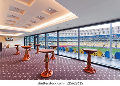 KIEV (KYIV), UKRAINE - MARCH 4: Panoramic skybox (presidential lodge at the VIP tribunes) of National Olympic stadium (NSC Olimpiysky) on March 4, 2012 in Kiev (Kyiv), Ukraine
