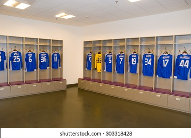 KIEV (KYIV), UKRAINE - October 04, 2012: Empty clubhouse after the European Football Championships in 2012