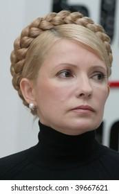 KIEV - OCTOBER 16: Ukrainian presidential candidate Yulia Tymoshenko during the speech  October 16, 2009 in Kiev, Ukraine.