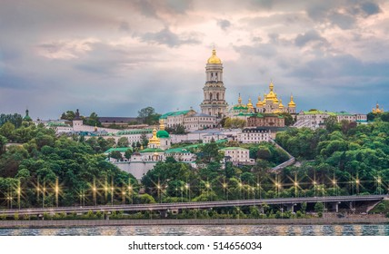 Kiev Pechersk Lavra or the Kiev Monastery of the Caves. Kiev. Ukraine.