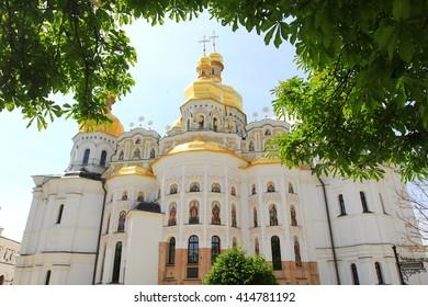 Kiev Pechersk Lavra - orthodox monastery in Kiev, Ukraine