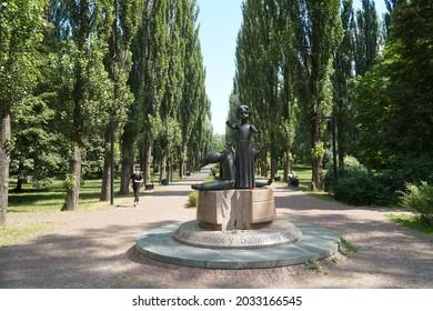 Kiev, Kiev region, Ukraine - 07 08 2021. Monument to children shot by the Nazis in Babin Yar in Kiev during World War II