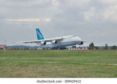 Kiev Region, Ukraine - October 2, 2010: Antonov Design Bureau An-124 cargo plane is landing on a cloudy day
