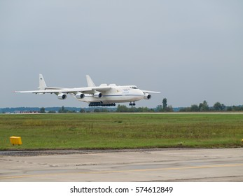 Kiev Region, Ukraine - September 25, 2008: Antonov An-225 Mriya cargo plane landing after a flight