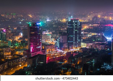 KIEV - September 2014 : View to the center of Kiev, in the evening on Spt 8, 2014 in Kiev, Ukraine. Night business center in Kiev, Ukraine. Aerial view of Kiev