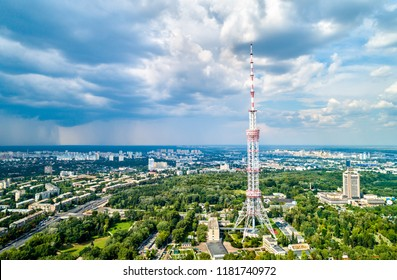Kiev TV Tower. 385 meters hight, it is the tallest freestanding lattice steel construction in the world. Ukraine