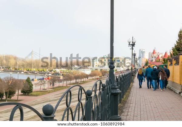 Kiev, Ukraine - 01, April, 2018: Obolonskaya embankment in Kiev in the spring