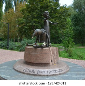 KIEV UKRAINE 09-04-17: The memorial is dedicated to the innocent children who became victims of the Babi Yar massacre (29-30 Sept. 1941) In total, 33.771 jews were murdered here in a period of 2 days.