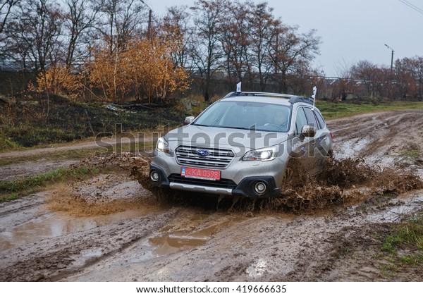 Kiev Ukraine 14 November Presentation Car Stock Photo (Edit