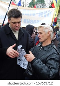 """KIEV, UKRAINE -Â?Â? 14 OCTOBER 2007: The leader of Ukrainian party """"Â?Â?Liberty"""" O.Tyahnybok meets with unknown people during the meeting devoted to Day of national army on October 14, 2007 in Kiev, Ukraine."""
