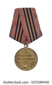 Kiev, Ukraine, 19 April 2018. Wintage World War 2 soviet medal for the capture of Berlin.