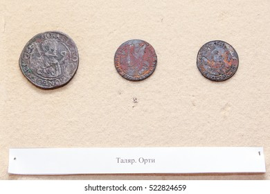 Kiev, UKRAINE - 21 January 2016: ancient coins with the name tolyar