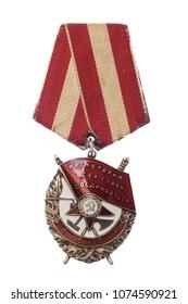 Kiev, Ukraine, 22 April 2018. Wintage World War 2 soviet Order of the Red Banner