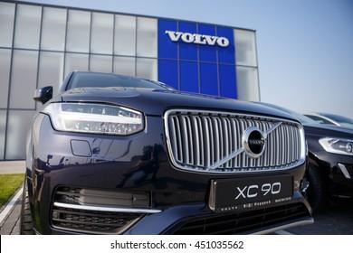 KIEV, UKRAINE - 22 JUNE: Presentation new luxury car Volvo XC90 in oficial dealership in Ukraine. New model Volvo XC90 front of the store showroom showroom. 22 June 2016, Kiev, Ukraine.