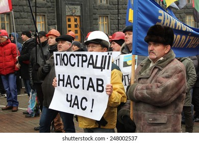 KIEV, UKRAINE - 28 January 2015: Miners rally around Cabinet of Ministers. People require provide salaries and increase funding for the coal industry