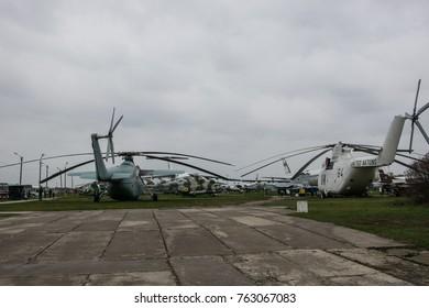 Kiev, Ukraine - 29, October, 2017: Soviet military air equipment, museum exposition