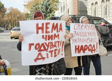 "KIEV, UKRAINE - 29 September 2014: People rally with placards outside the knowledge of the NBU. Title Posters ""speculators in power"""