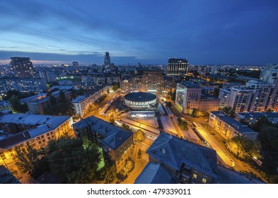 Kiev, Ukraine - 4 September 2016: Kiev City - the Capital of Ukraine. Night View
