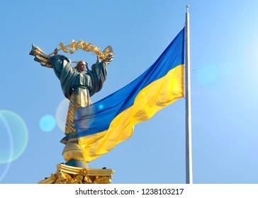 Kiev, Ukraine - 5 August, 2017: Monument of Independence in Kiev, Ukraine