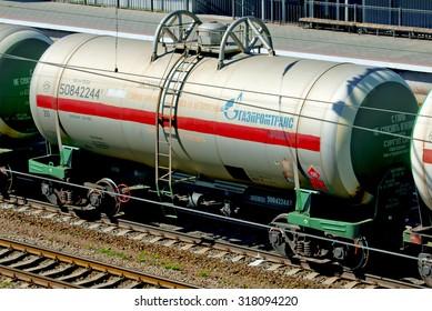Kiev, Ukraine - 6 May 2013. Railway tanks for liquefied natural gas, the Russian company Gazprom