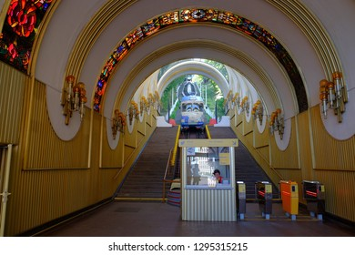 Kiev, Ukraine, 7 July 2017. Kyiv funicular station. The funicular transports passengers from the Dnieper River area to the top of the hill, where is the St. Michel's Monastery.
