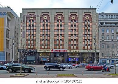 KIEV, UKRAINE - APR 01: Khreschatyk hotel on March 31, 2021 in Kiev, Ukraine. It has 135 rooms for tourists.