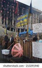 KIEV, UKRAINE - APR 19, 2014: Downtown, vandalised during Revolution of Dignity in Kiev. April 19, 2014 Kiev, Ukraine