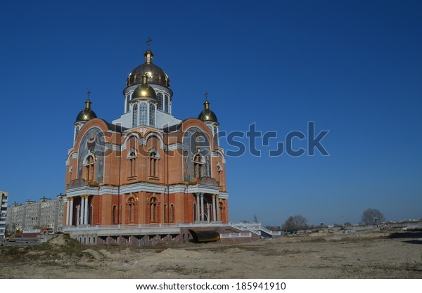 KIEV, UKRAINE - APR 7, 2014:Modern Orthodox Cathedral undtr construction.April 7, 2014 Kiev, Ukraine