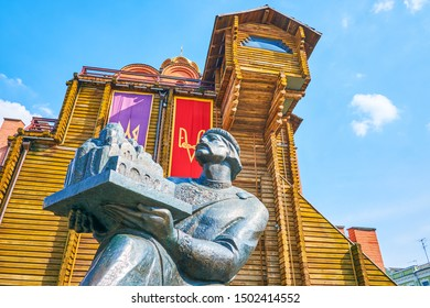 KIEV, UKRAINE - APRIL 11, 2018:  The sculpture of the Gran Prince Yaroslav the Wise, one of the most honoured ruler of the medieval period at the restored Golden Gates, on April 11 in Kiev
