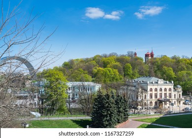 Kiev, Ukraine, April 19th, 2017: View from the Volodymyr Hill (Vladimir hill ) The People's Friendship Arch, or Monument to Reunion of Ukraine and Russia in Kiev, Museum of Water