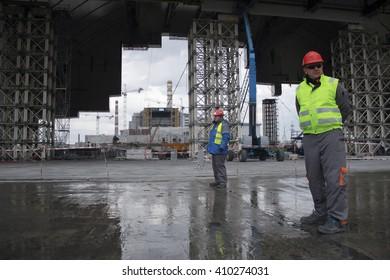 KIEV, UKRAINE - April 22, 2016: Chernobyl Disaster On Its 30th Anniversary.  Chernobyl nuclear power plant. Chernobyl arch.  Chernobyl reactor 4. Chernobyl sarcophagus. Chernobyl object Shelter