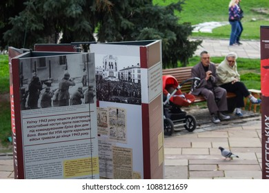 Kiev, Ukraine - April 22, 2018: Visual agitation about the activities of Ukrainian Nationalists during the Second World War near the National Museum of History