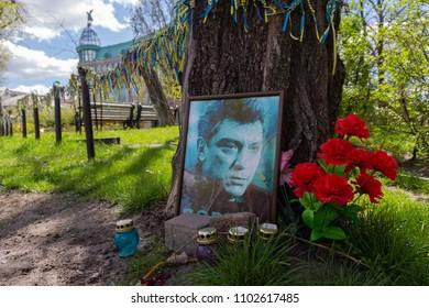 Kiev, Ukraine - April 22, 2018: Portrait of the murdered prominent Russian opposition politician Boris Nemtsov on the Institutskaya Street