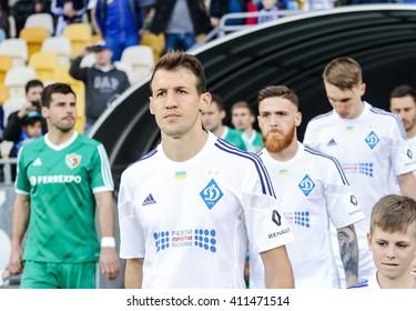 KIEV, UKRAINE - APRIL 24, 2016: Brazilian defender Danilo Silva of Dynamo Kiev goes on the field before the match Ukrainian Premier League against Vorskla Poltava at NSC Olympiysky stadium