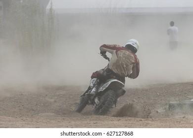 Kiev, Ukraine - April 24: Motocross Championship. Motor Racing, on April 24, 2016 in Kiev, Ukraine