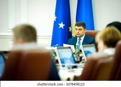 KIEV, UKRAINE - April 25, 2018:  Prime minister of Ukraine Volodymyr Groysman. Cabinet of Ministers of Ukraine