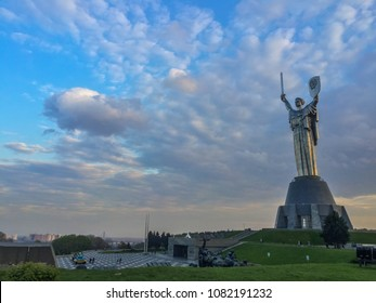 KIEV, UKRAINE - April 25: The Motherland Monument also known as Rodina-Mat', decorated with red poppy flower wreath on Victory Day, devoted the Great Patriotic War. April 25, 2018 in Kiev, Ukraine